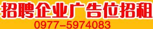 中国人民财产保险股份有限公司betway体育app支公司