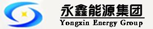 山东永鑫能源集团
