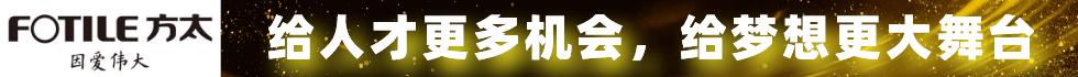 ��波方太�N具有限公司