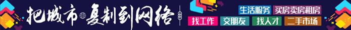 beplay体育app平台分类信息发布