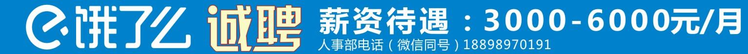 鲲腾小椰(福彩快三app下载)科技无限公司