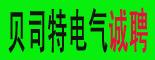 �司特��猓�江山)有限公司