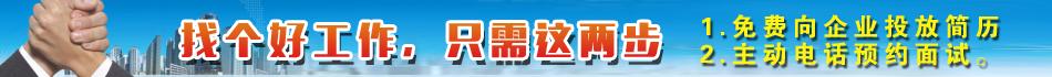 2019进贤在线第二届五一大型车企联展活动