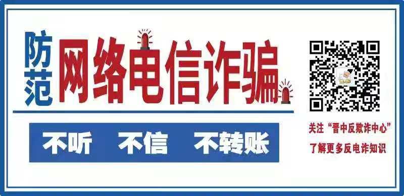 左权县豫缘王婆大虾店