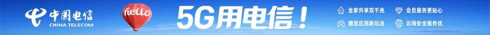 中���信股份有限公司咸�S分公司