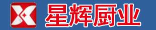 濱州星輝食品設備有限公司
