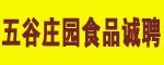江山市五谷�f�@食品有限公司