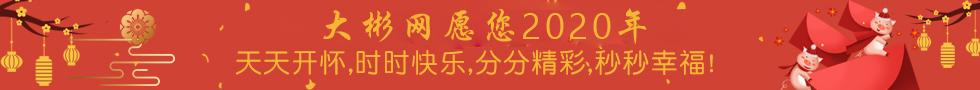 2019年祝福便民��