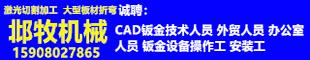 青州邶牧�C械�S