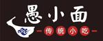 黔江区闻捷餐馆