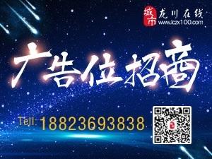 ��川在�l�V告�峋�(www.ocpliy.tw)