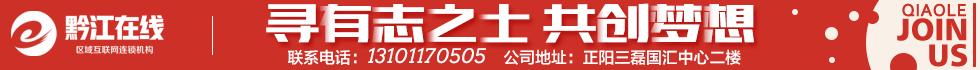 重庆巧乐文化传播有限公司
