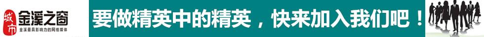 金溪县之窗网络文化传媒有限公司