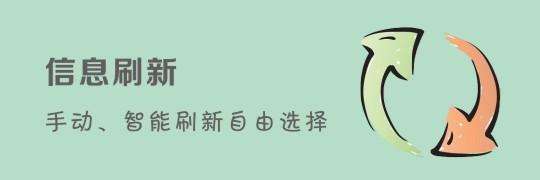 郑州网信息刷新
