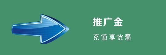 郑州网推广金