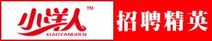 南京小洋人生物科技发展有限公司