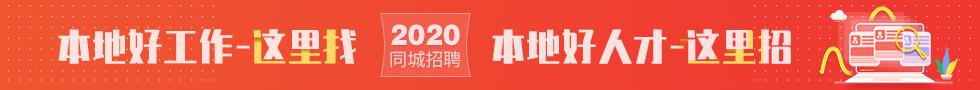 安庆本地好工作,就上市民网人才频道
