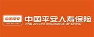 中國平安人壽保險股份有限公司仁懷營銷部