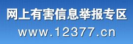 最新!甘肃二级以上客运站市际、县际、农村客运班线已基本开通!