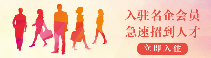 http://m.haikou.ccoo.cn