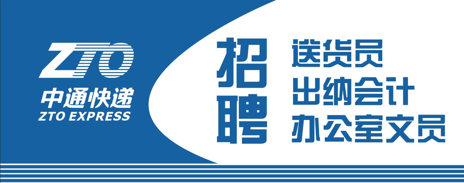 重庆市酉阳县翔之运货物仓储有限责任公司