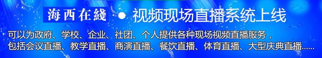 德令哈珠江钢琴专卖店