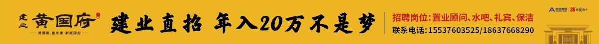 潢川县置腾房地产开发有限公司