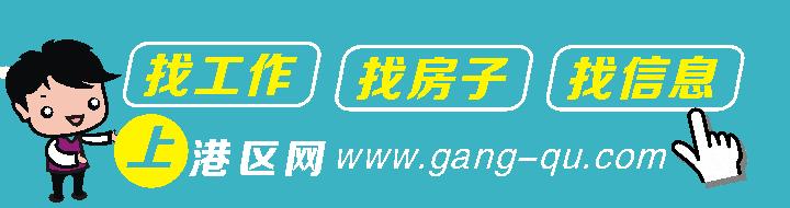 郑州港区网欢迎您!