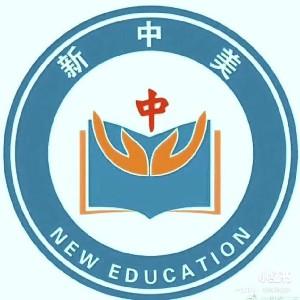 安徽新中美教育集团