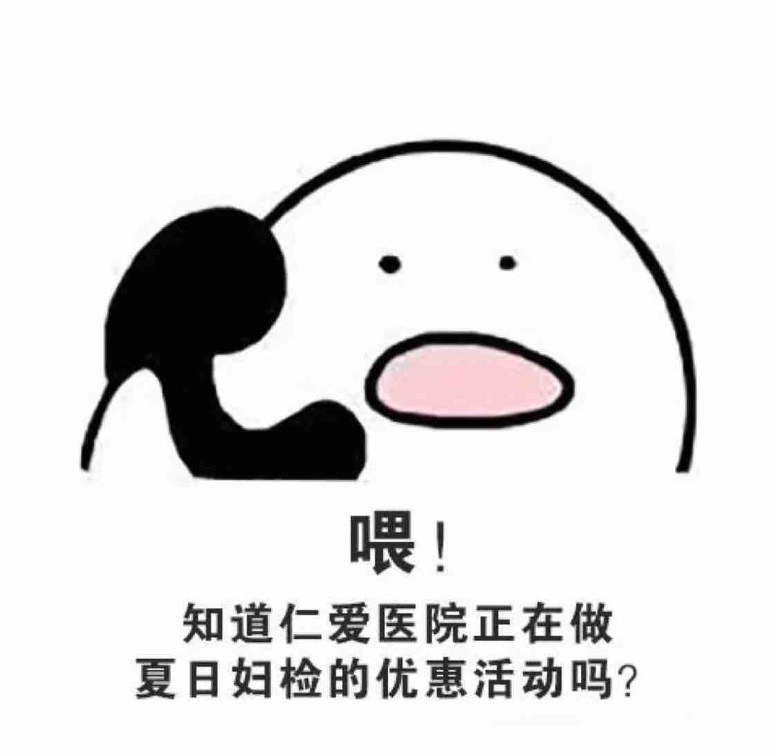 桐城仁爱医养院