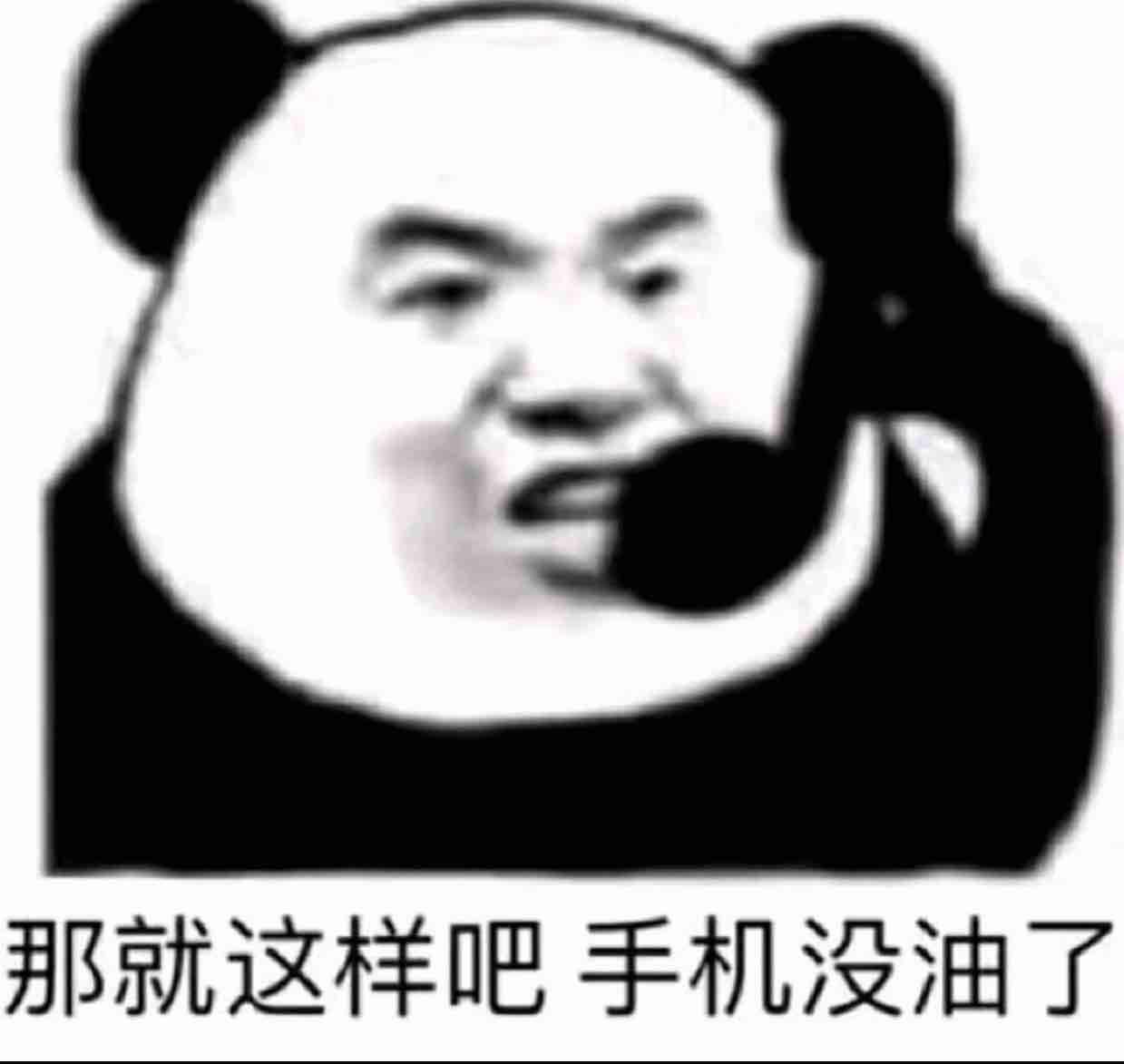 热心市民刘先生