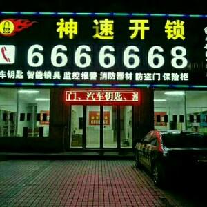 �_�i6666668