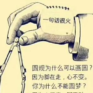 高唐……求�招聘