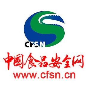 中国食品安全网信阳站