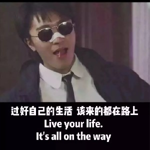 Yang¥