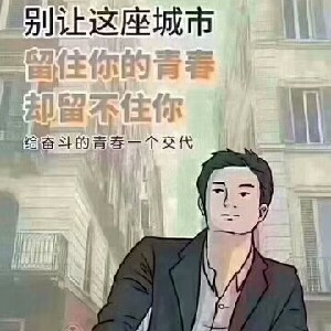 宜方-汪峰