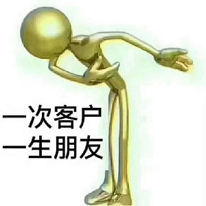 �S瑛,���界�b修公司