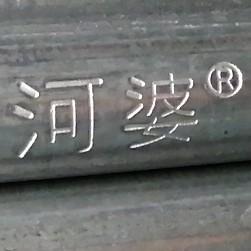 A石龙新诚吕生13925849870