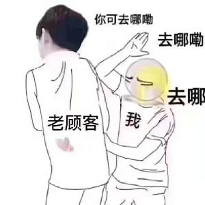 武�h�x�v�_
