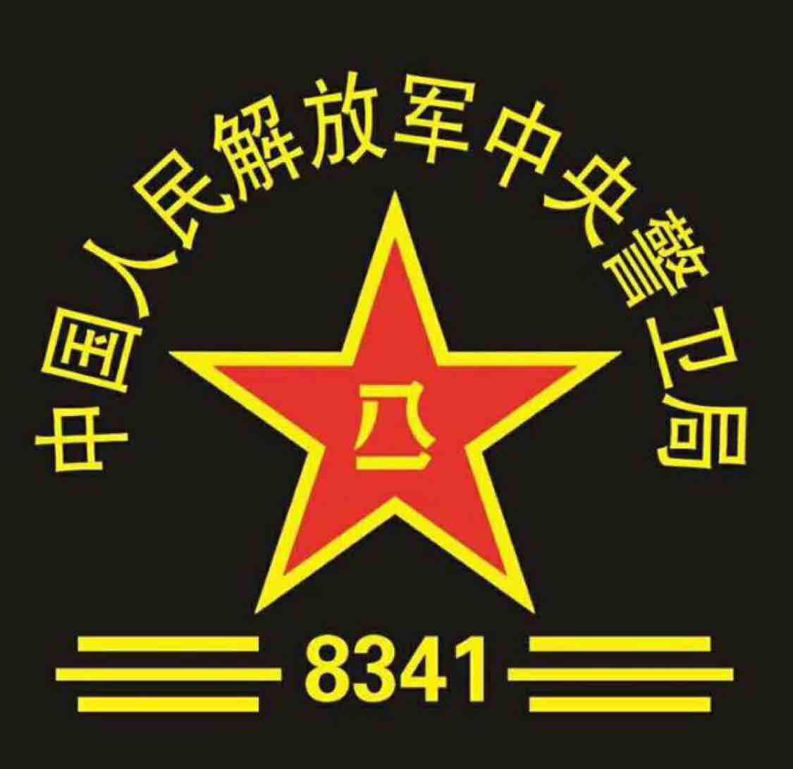 潢川1314