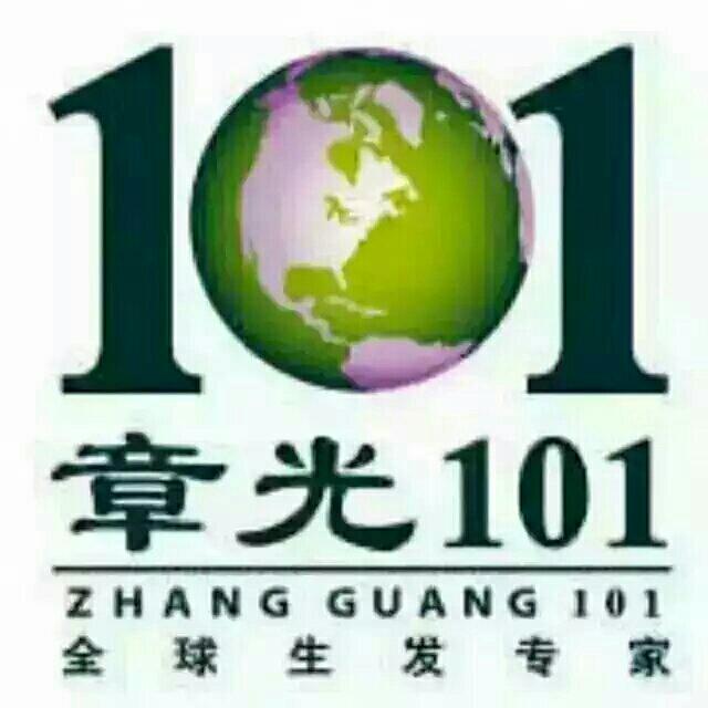 可爱又可亲的微友们,北京毛发专家10月2