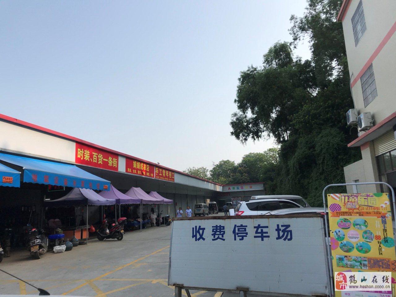 雅瑶市场附近出现不文明现象