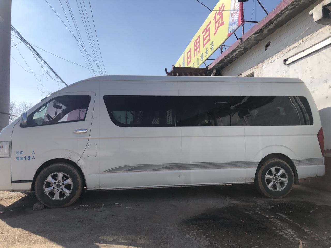 九龍商務客車