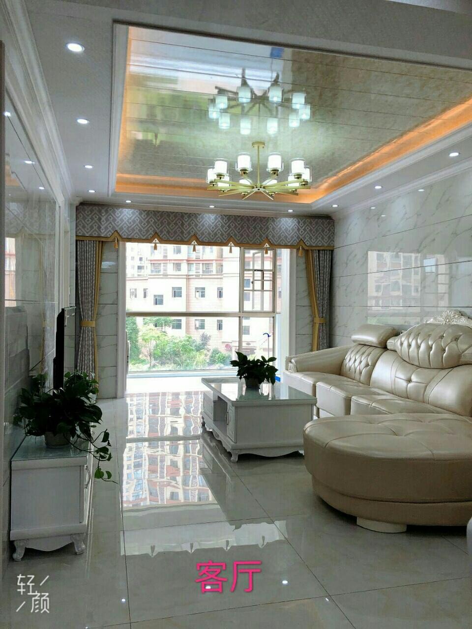 桃江龍城3室2廳1衛88萬,九小八中學區房