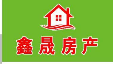 農村商業銀行132平3室2廳1衛108萬元