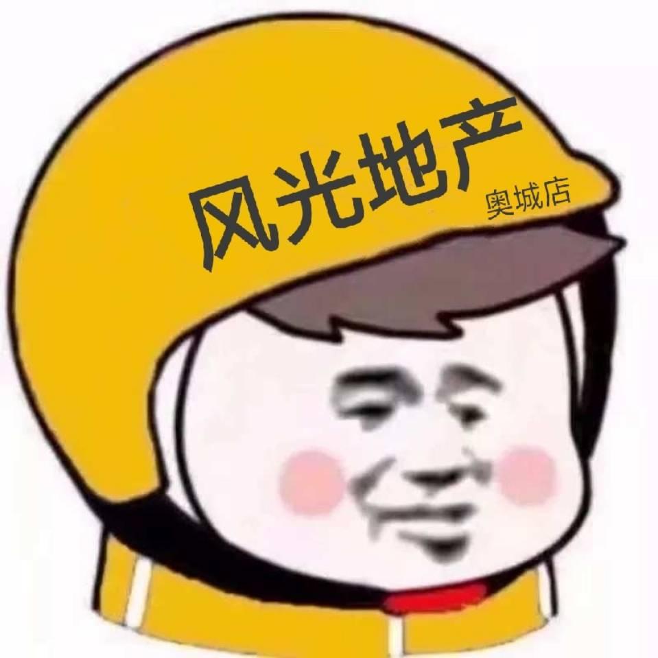 青阳新区土地出售证件齐全可过户
