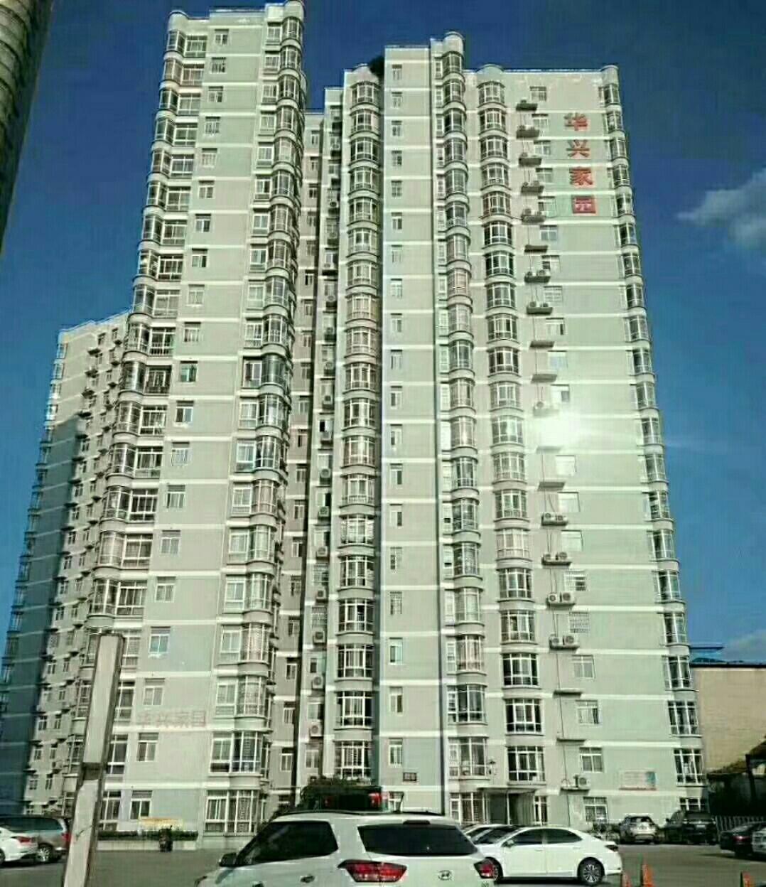 華興家園3室2廳2衛98萬元