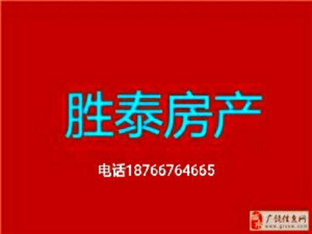 12761渤海经典二期二楼137平110万带储藏室