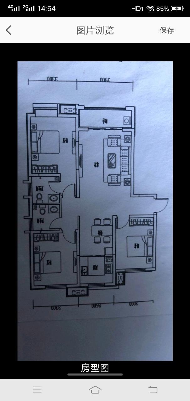 好泰·御捷城3室2厅2卫62万元