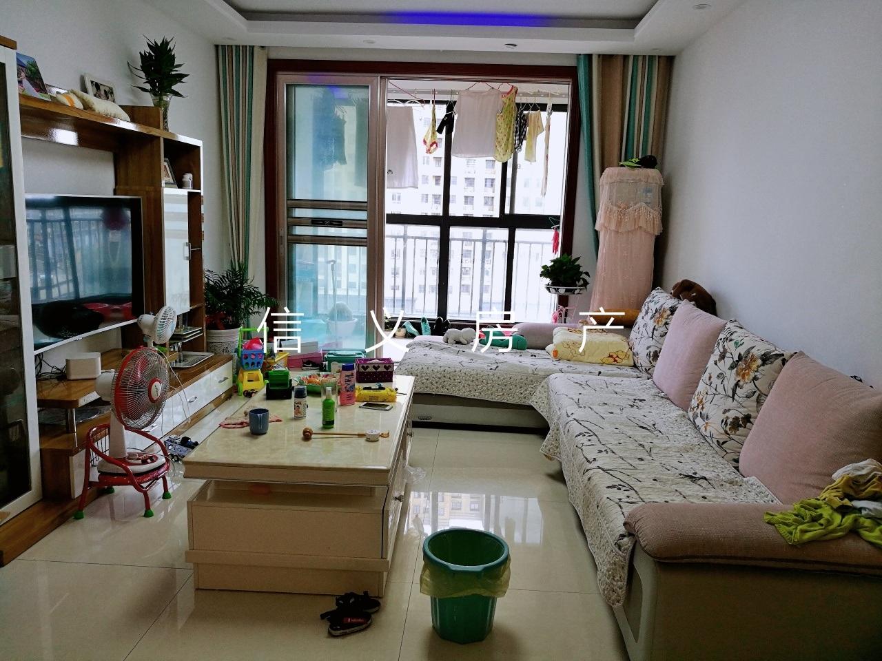 翰林苑3室2厅1卫105万元
